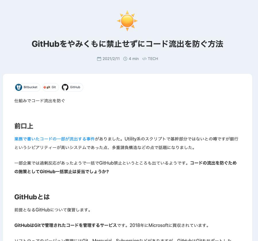 f:id:hiromichinomata:20210211231503p:plain:w200