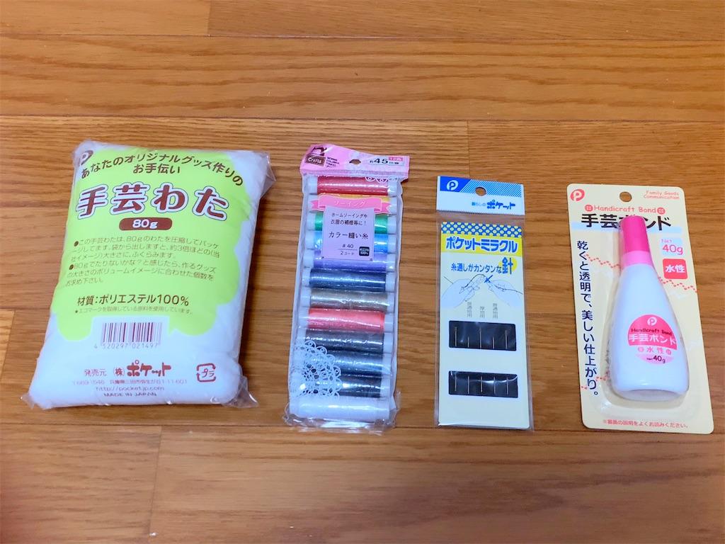 f:id:hiromichinomata:20210219063242j:plain