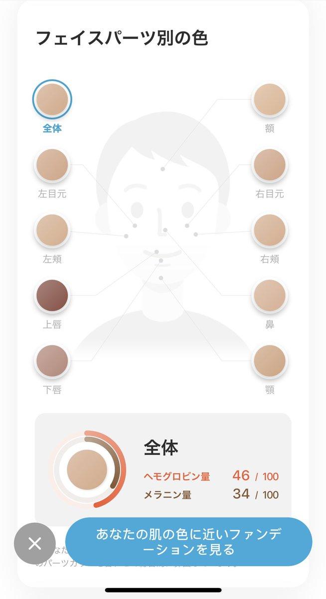 f:id:hiromichinomata:20210321230853j:plain:w300