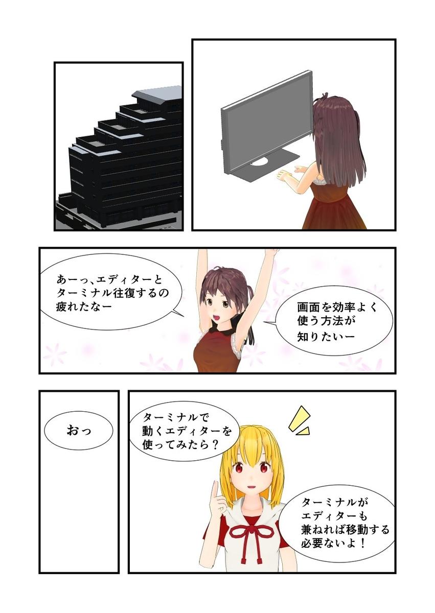 f:id:hiromichinomata:20210529195004j:plain:w500