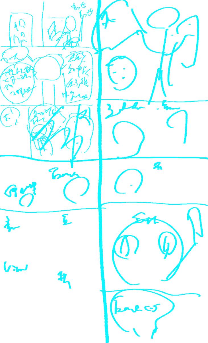 f:id:hiromichinomata:20210529221250j:plain:w300