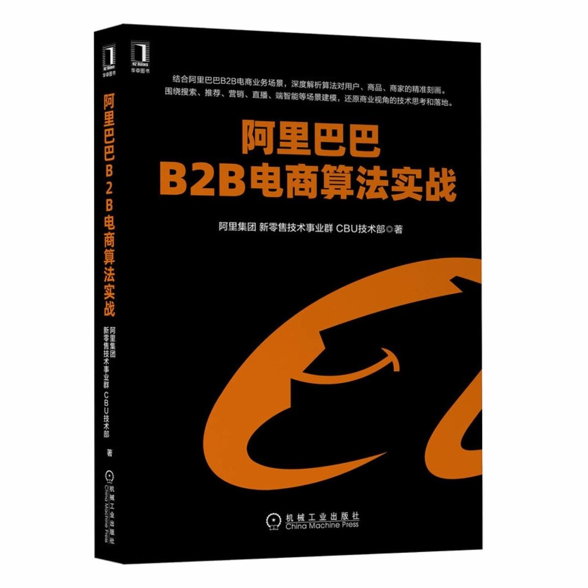 f:id:hiromichinomata:20210628085733j:plain:w200