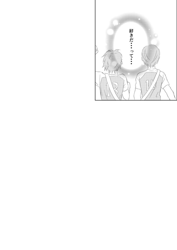 f:id:hiromin999:20180722134216j:plain