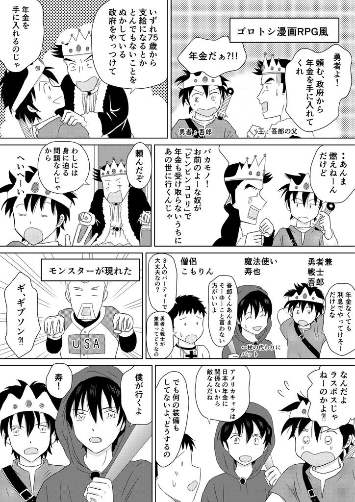f:id:hiromin999:20180918230531j:plain