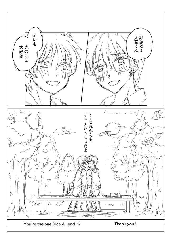 f:id:hiromin999:20190119223108j:plain