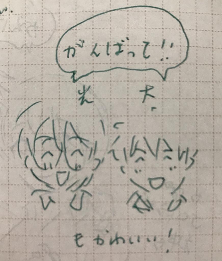 f:id:hiromin999:20190126094026j:plain