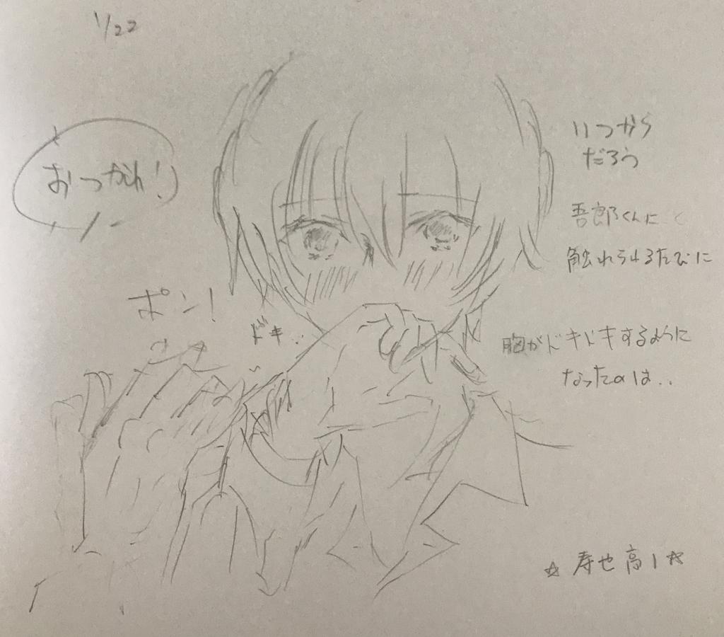 f:id:hiromin999:20190126100638j:plain