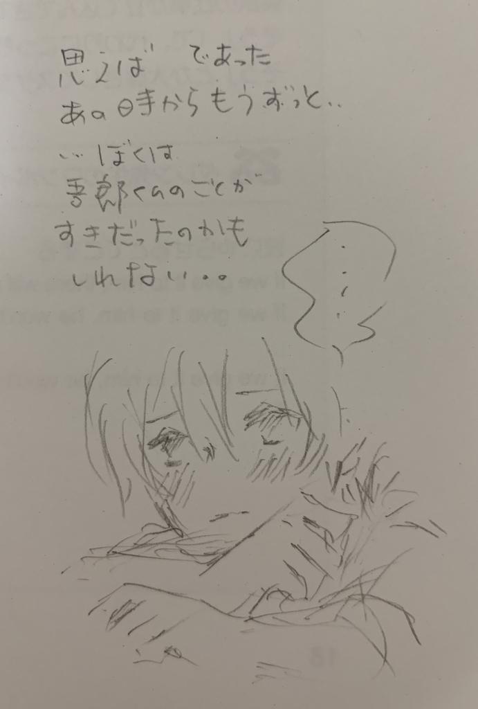 f:id:hiromin999:20190126101453j:plain