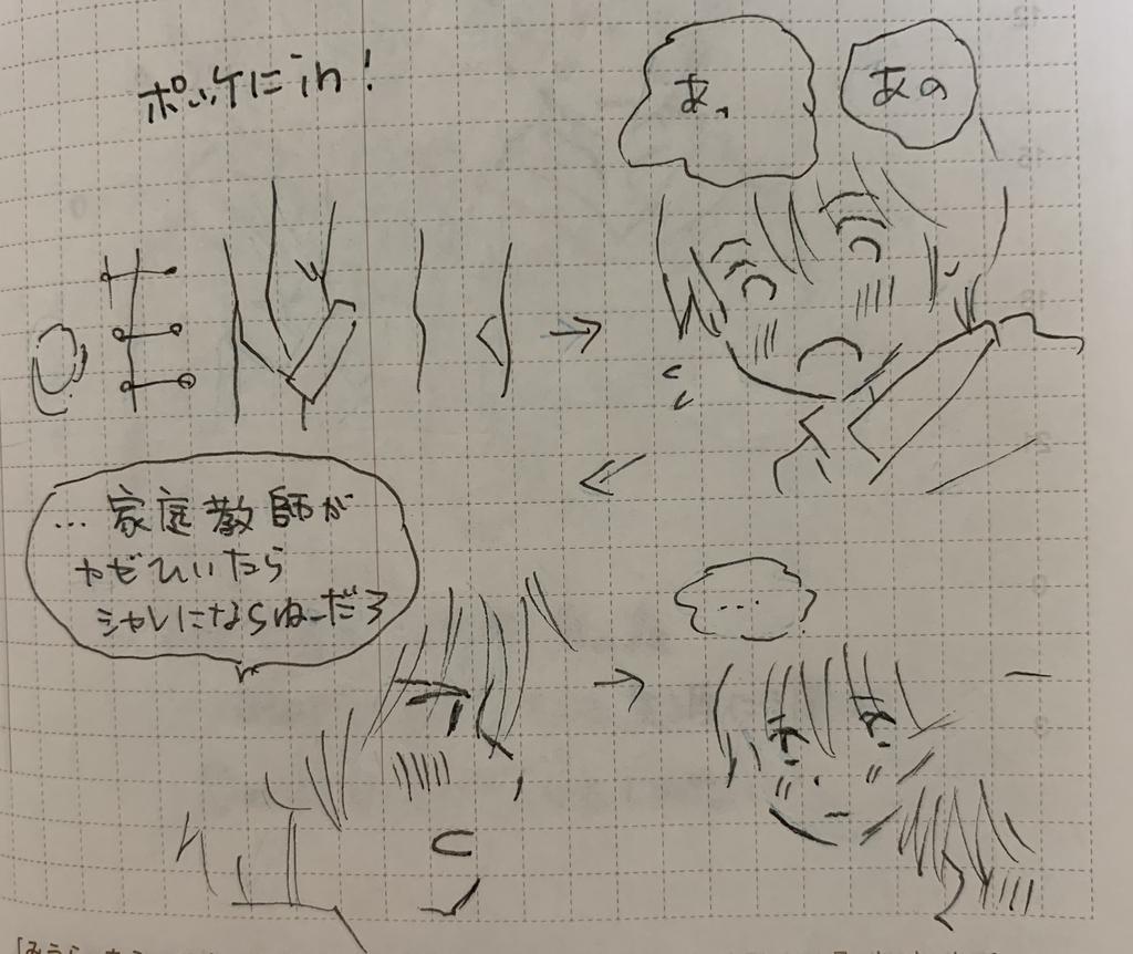 f:id:hiromin999:20190303152013j:plain