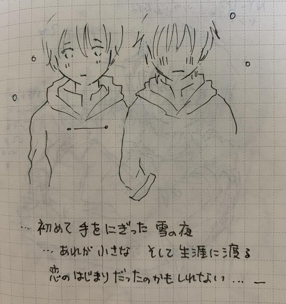 f:id:hiromin999:20190303152142j:plain