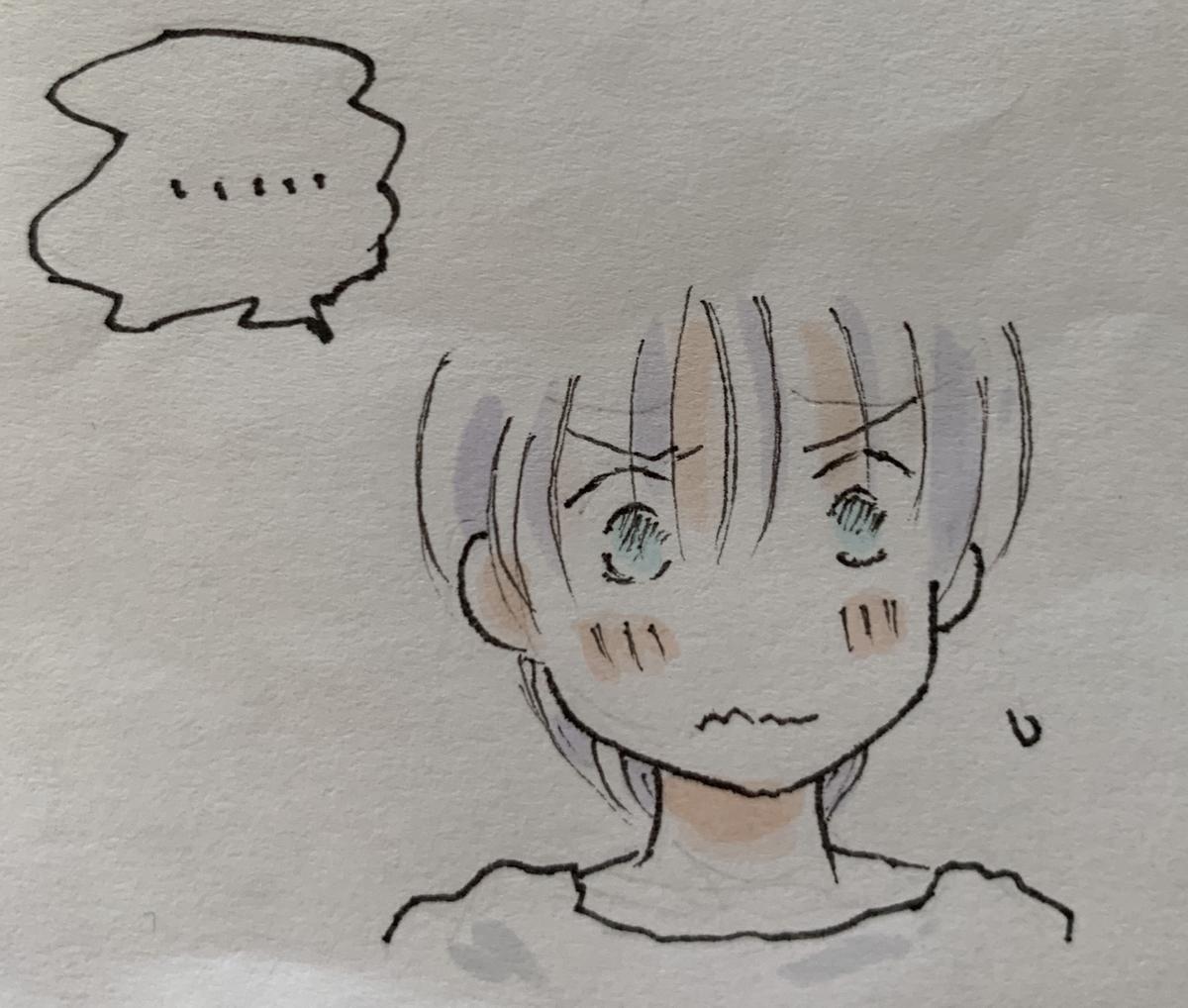 f:id:hiromin999:20190319152853j:plain