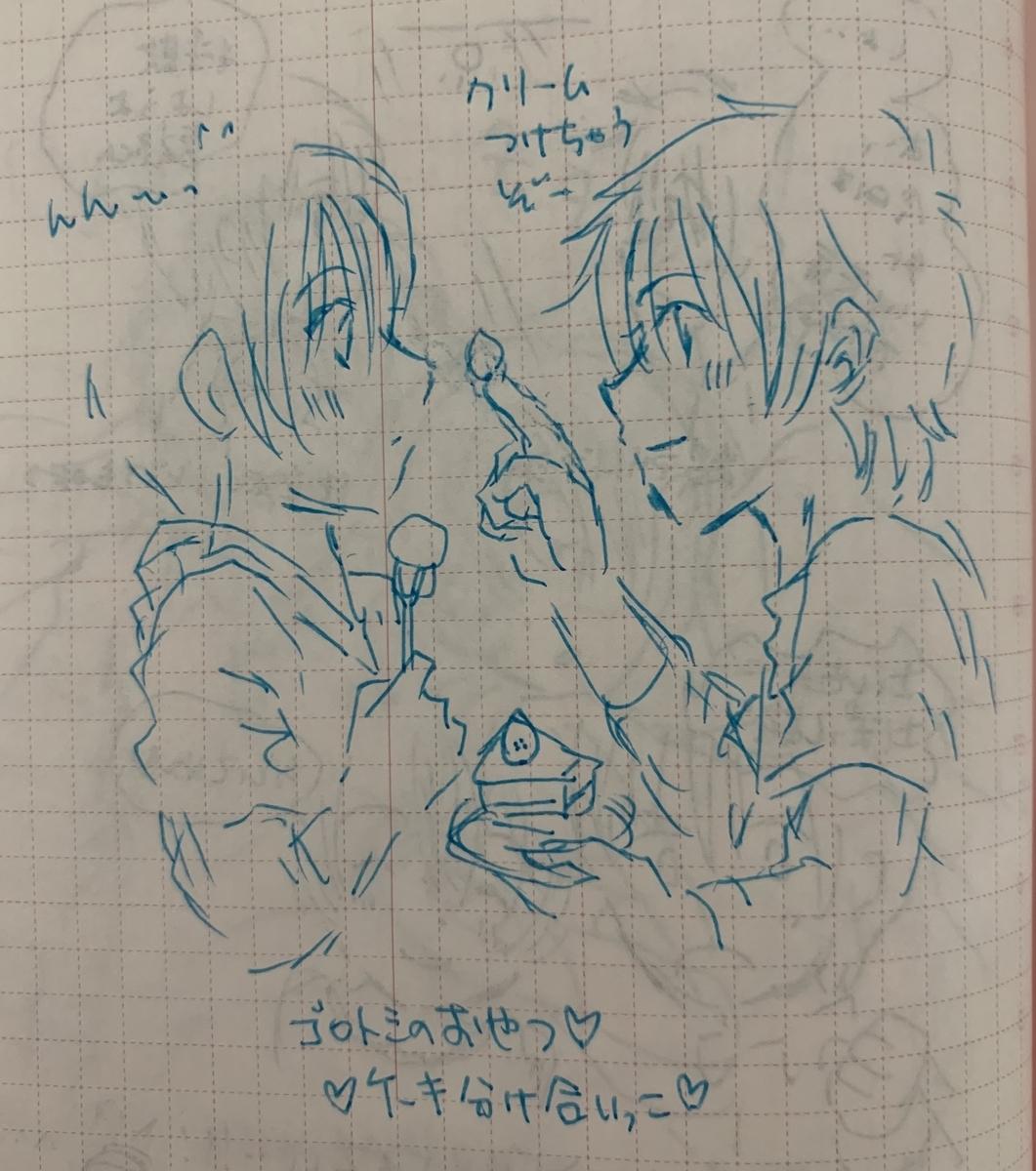f:id:hiromin999:20190414200525j:plain