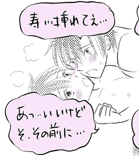 f:id:hiromin999:20190508084844j:plain