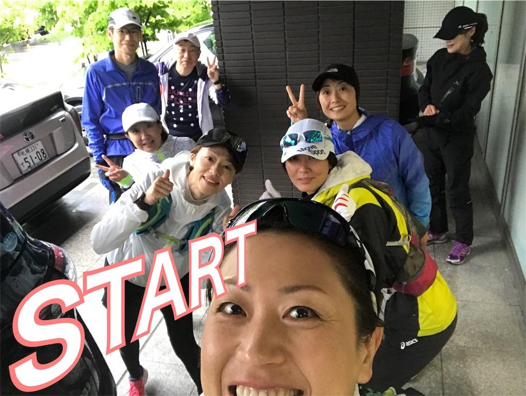 f:id:hiromiogawa330:20170612101812j:image