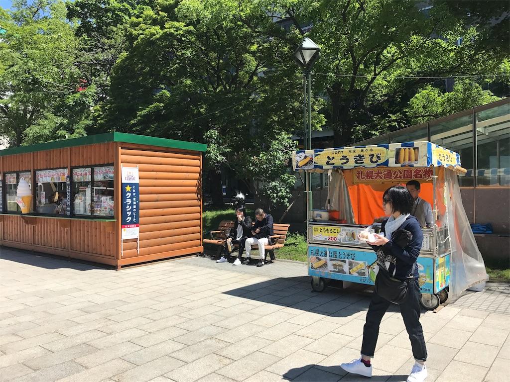 f:id:hiromiogawa330:20170612171040j:image