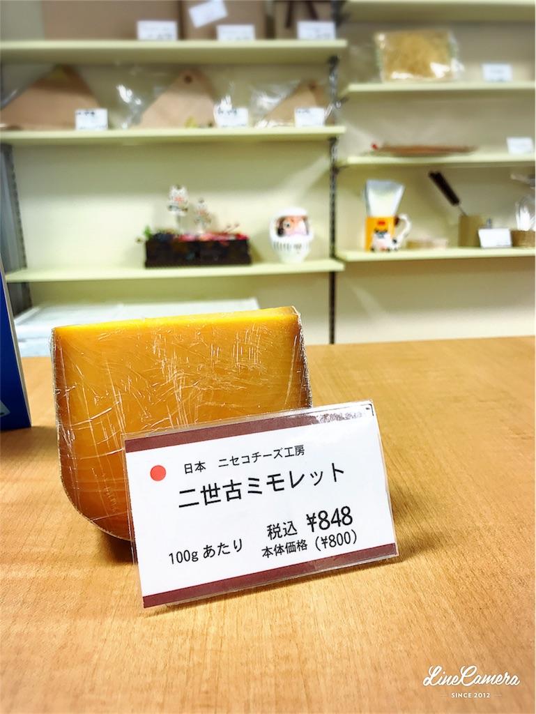 f:id:hiromiogawa330:20170618081424j:image