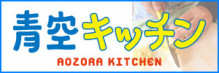 f:id:hiromitakatsuka:20170420114651j:plain