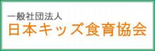 f:id:hiromitakatsuka:20170609221200j:plain