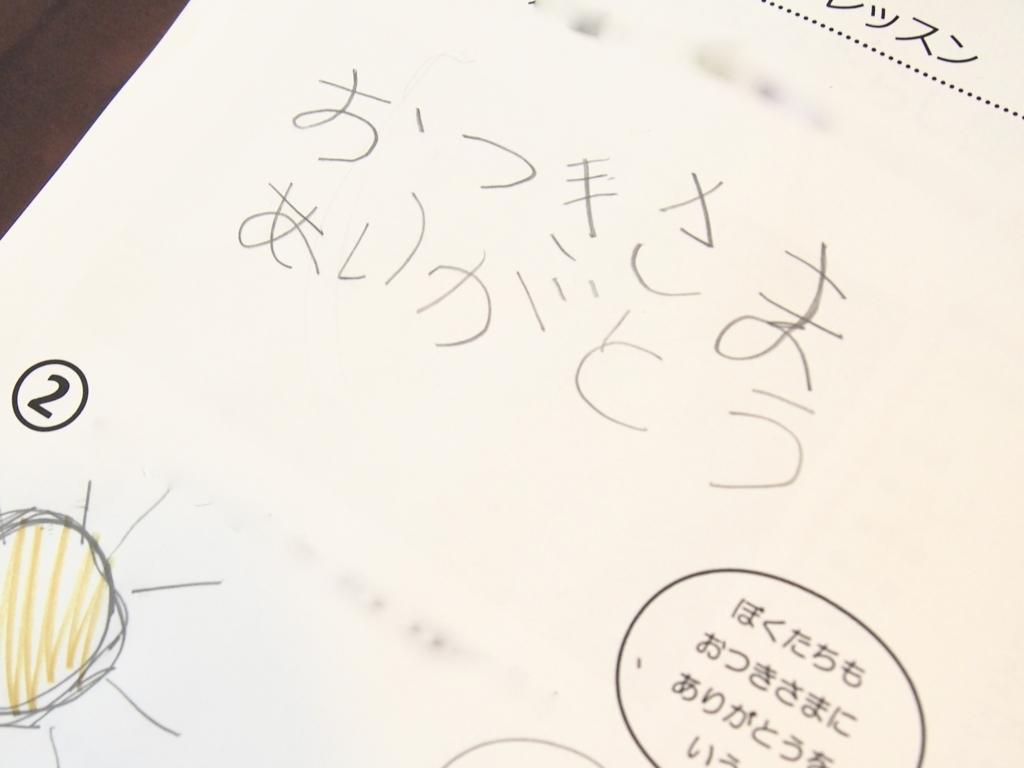f:id:hiromitakatsuka:20170818012255j:plain