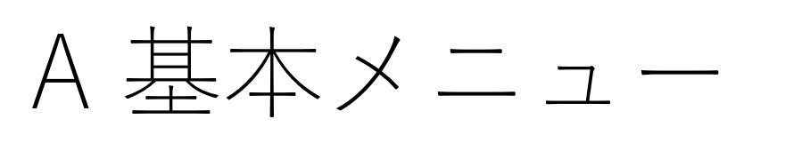 f:id:hiromitakatsuka:20180615234210p:plain
