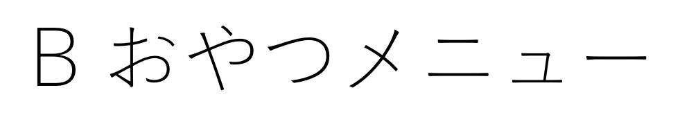 f:id:hiromitakatsuka:20180615234224p:plain
