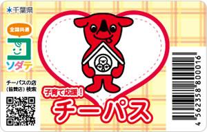 f:id:hiromitakatsuka:20180716200645j:plain