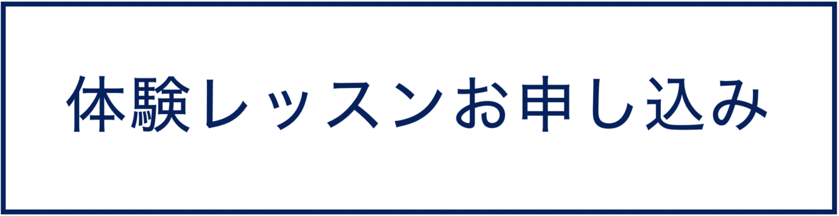 f:id:hiromitakatsuka:20190420225707p:plain