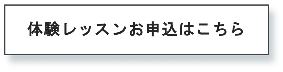 f:id:hiromitakatsuka:20210626134602p:plain
