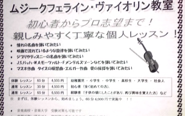 f:id:hiromitsu_hasegawa:20130710234153j:image:w640