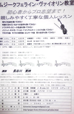 f:id:hiromitsu_hasegawa:20130710234648j:image:w640