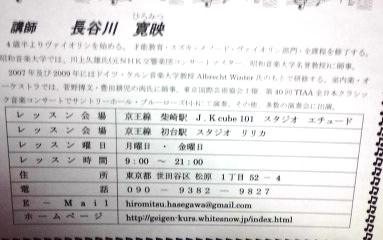 f:id:hiromitsu_hasegawa:20130710234935j:image:w640