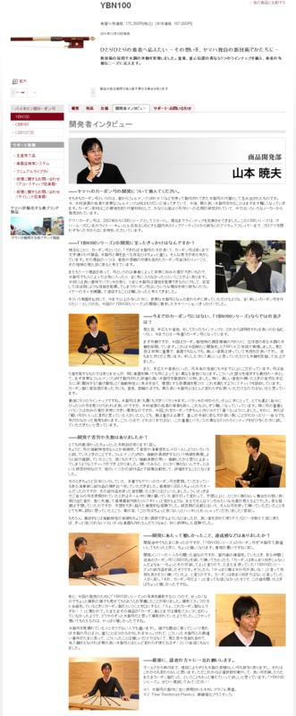 f:id:hiromitsu_hasegawa:20131220012535p:image