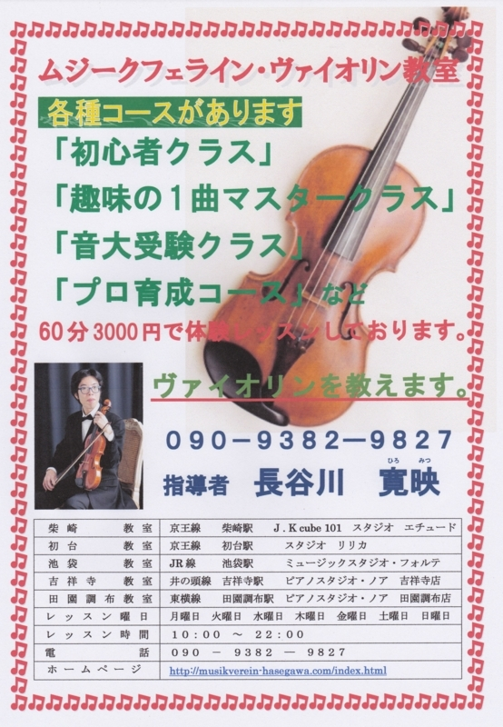 f:id:hiromitsu_hasegawa:20170610190125j:image