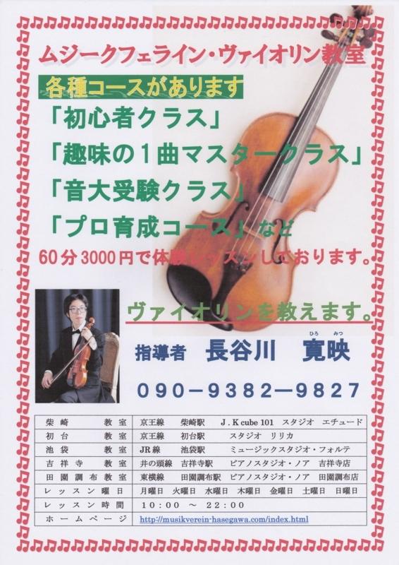 f:id:hiromitsu_hasegawa:20170612223851j:image