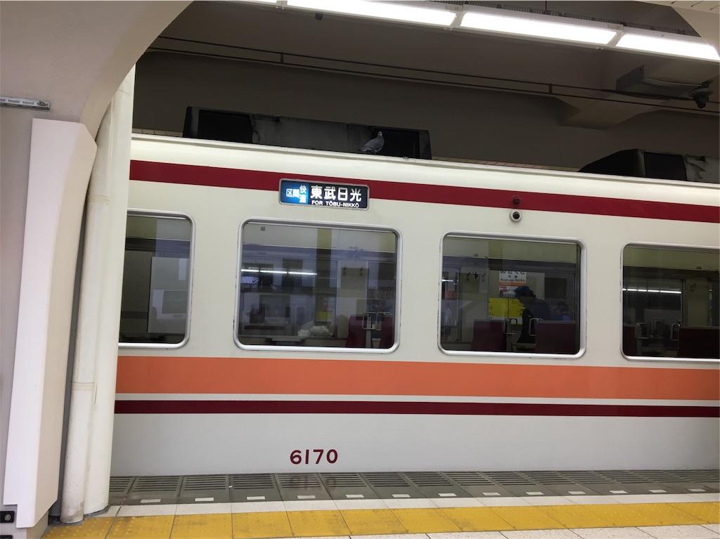 f:id:hiromooi:20170509183153j:plain