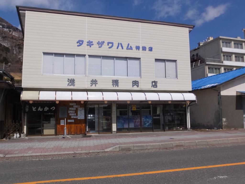 f:id:hiromooi:20170511184600j:plain