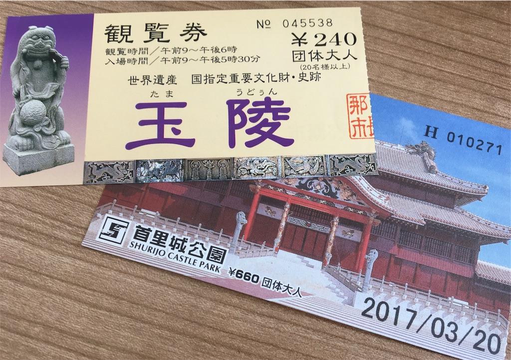 f:id:hiromooi:20170904211616j:plain