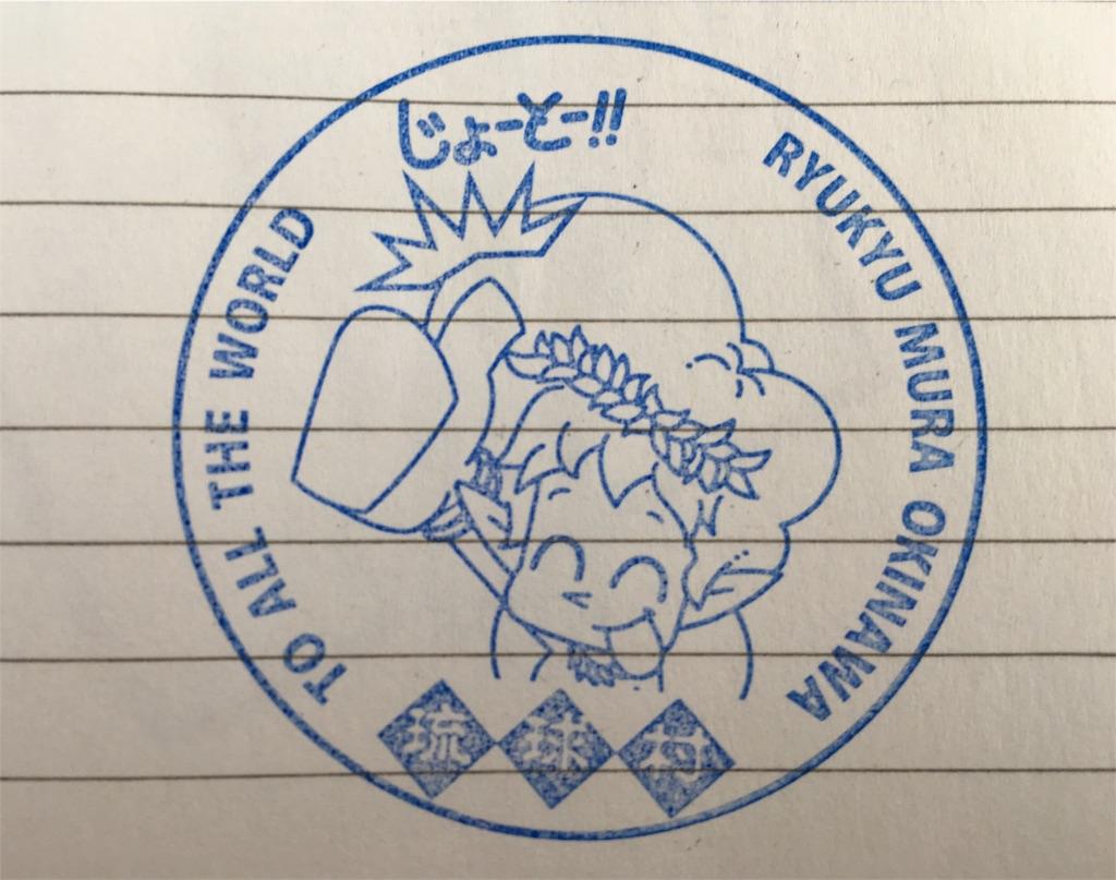 f:id:hiromooi:20170911234647j:plain