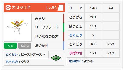 f:id:hiromoti:20180614220156p:plain