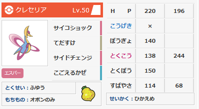 f:id:hiromoti:20180615112616p:plain