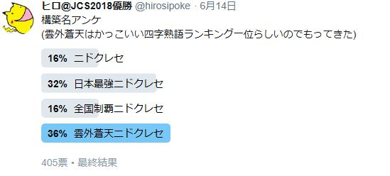 f:id:hiromoti:20180616234354p:plain