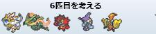 f:id:hiromoti:20190616103526p:plain