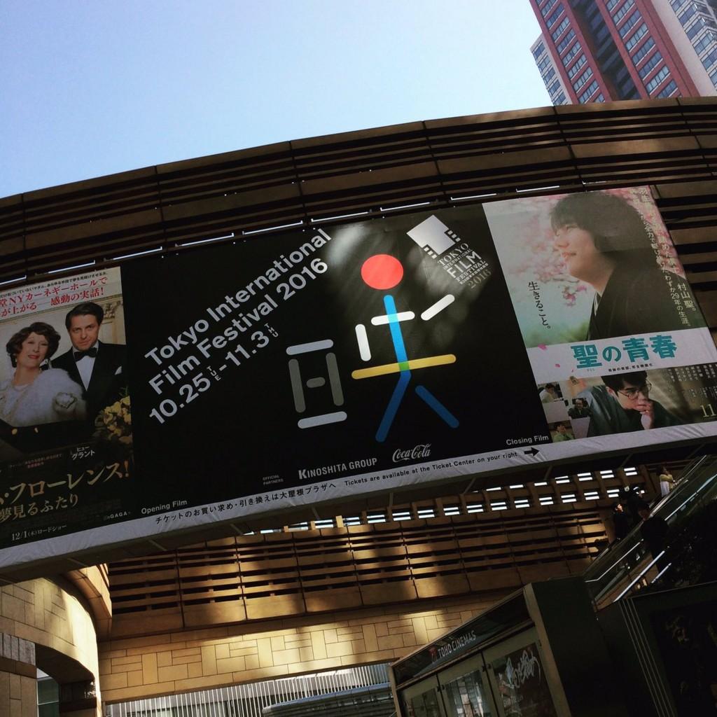 f:id:hiromu-homma:20161027210230j:plain