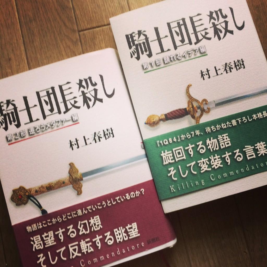 f:id:hiromu-homma:20170302150516j:plain