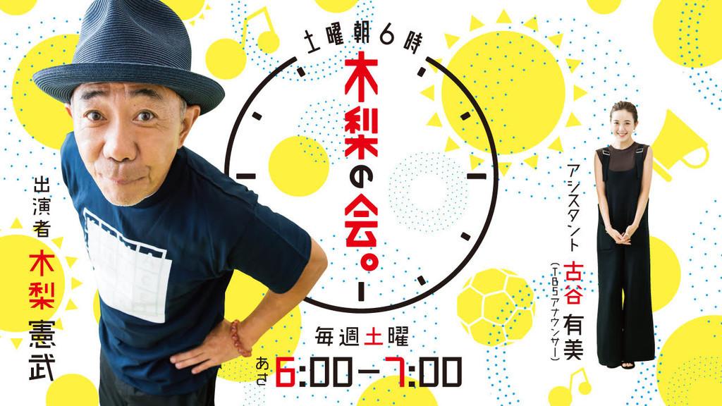 f:id:hiromu-homma:20190130091034j:plain