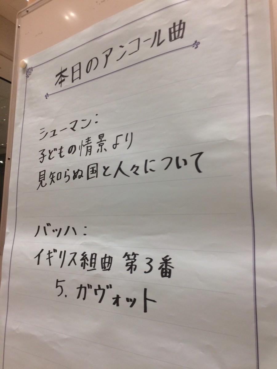 f:id:hiromu-homma:20190524210348j:plain