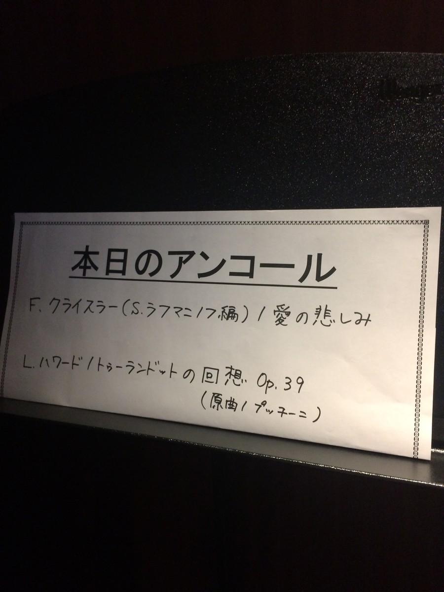 f:id:hiromu-homma:20200216144542j:plain