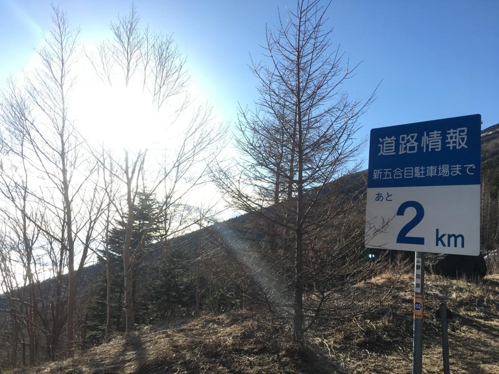 f:id:hiromu-hotta:20170626202842j:plain
