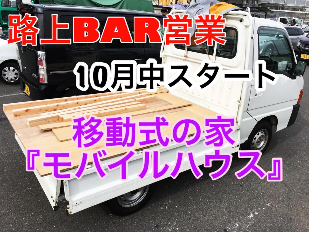 f:id:hiromu-hotta:20170919212327p:plain