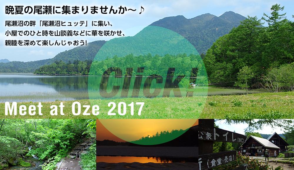 f:id:hiromu228:20170414105901j:plain